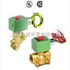 -经销美国ASCO电磁阀,EFG551A001MS