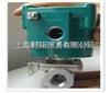 -专业销售ASCO双向电磁阀,8353H038