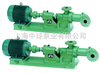 GNFGNF系列單螺杆濃漿泵|低轉速單螺杆泵