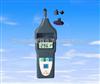 DT-2857现货供应兰泰DT-2857激光转速表