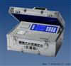 5B-2H型(V8)多参数水质分析仪