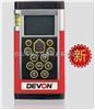 LC49 -9801数字激光测距仪(DEVON特价)