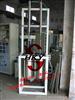 海科仪全直径岩心饱和度测定仪(蒸馏法)
