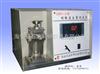 GMY-2型碳酸盐含量测定仪