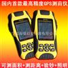 哥伦布A6/ 面积测量仪/GPS测亩仪