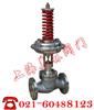 zyc自力式压差控制阀 | 自力式流量平衡阀 | 自力式压力(差压)调节阀 | 自力式电动温度调节阀