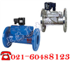 ZQDF蒸汽电磁阀 | 煤气电磁阀 | 水|液用电磁阀 | 高温高压电磁阀 | 信号电磁阀 | 真空电磁阀