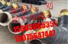 齐全)优质供应商★报价DN200-DN1200直埋式预制聚氨酯保温弯头|聚氨酯保温管弯头|厂家