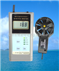 AM4832现货供应兰泰AM-4832数字风速表