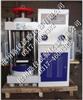 丝杠式混凝土压力试验机(2000KN)