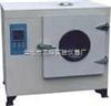 202A系列电热恒温干燥箱202A系列电热恒温干燥箱