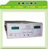 音频扫频仪LW1212F