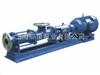 FGFG型不锈钢螺杆泵