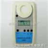 Z-500/500XPZ-500/500XP一氧化碳测定仪
