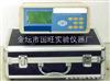 TNHW-1TNHW-1红外二氧化碳气体测定仪