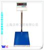 TCS上海快递行业专用称重电子平台秤,江苏快递公司电子台秤厂家