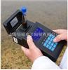 氨氮测定仪/便携型5B-2N型