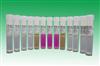 人分泌A2抗体B淋巴细胞