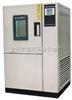GDJS系列高低温湿热交变试验箱/高低温试验箱