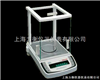MA200上海金山电子天平-实验室电子天平-电子天平采购/维修