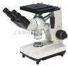 倒置金相显微镜4XA|金相显微镜价格-绘统光学厂