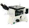 倒置金相显微镜6XA-C|金相显微镜价格-绘统光学仪器厂