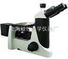 倒置金相显微镜4XB-C|金相显微镜价格-绘统光学仪器厂