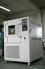 JW-TH-1000S-30快速溫度變化試驗箱30℃/min