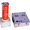SMDD-60型 高頻直流高壓發生器