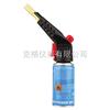 M337522手持式本生灯,火焰灭菌器报价