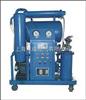 DZJ-300型真空滤油机