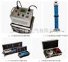 Z-VI 型便攜式輕型直流高壓發生器