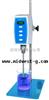 M117389顶置式液体搅拌器报价