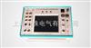 HVKC-Ⅲ型高壓開關機械特性測試儀