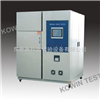 KW-TS-80S重庆高低温冲击箱,重庆高低温冲击测试箱