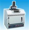 ZF1-11多用紫外分析仪
