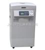 LDZM-40KCS智能型立式灭菌器-真空干燥