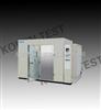 KW-RM高温老化房厂家,组建高温老化实验室