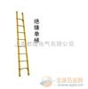 伸缩绝缘单梯价格,上海伸缩绝缘单梯厂家