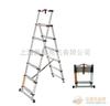 铝合金人字升降梯|铝合金人字梯|铝合金折叠梯|铝合金消防梯