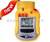 美国华瑞(RAE) PGM-1860 ToxiRAE Pro EC 个人用氧气/有毒气体检测仪