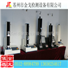 SG-204印制电路柔性材料剥离强度