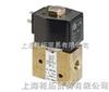 -Herion24011系列直动式电磁阀,4088126