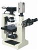 倒置生物显微镜XSP-17CE|生物显微镜价格-绘统光学厂