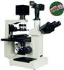倒置生物显微镜XSP-18CE|生物显微镜价格-绘统光学厂