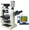 倒置生物显微镜XSP-19CE|生物显微镜价格-绘统光学厂