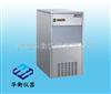IMS-20IMS-20全自动雪花制冰机