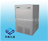 IMS-300IMS-300全自动雪花制冰机