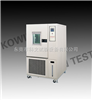 KW-GD-150F高低温老化试验箱 高低温试验箱 高低温测试箱