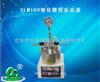 SLM100催化微型反应釜
